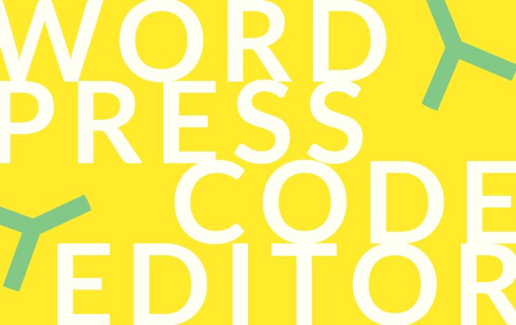 WordPressでコードエディターを初期設定する方法